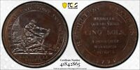 PCGS SP-63 FRANCE TOKEN COINAGE 5 SOLS 1792 (RARE THIS NICE!) MAZ-163 POP: 1/2