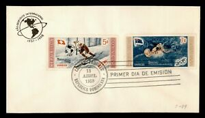 DR WHO 1959 DOMINICAN REPUBLIC FDC OLYMPICS SPORTS COMBO  g00574
