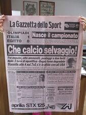 Calcio Football Gazzetta Dello Sport 37/07/1984 Olimpiadi Italia-Egitto, Serena