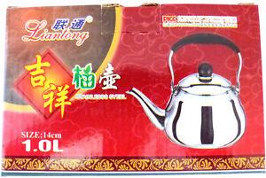 Stainless Steel Teapot Brand New 1L,1.5L, 2L Dishwasher Safe Heavy Duty Retro UK