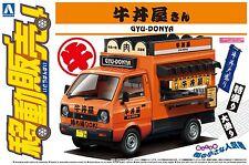 "Aoshima 10808 1/24 Traveling Shop Car ""Gyu-Donya"" (Beef Bowl Shop) from Japan"