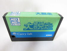 MSX CARRY LAB DAI DASSOU Cartridge only MSX2 Import Japan Video Game msx