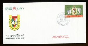 1982 Oman Municipalities FDC. First day cover
