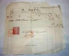 1907 NAGASAKI H SATO CURIO DEALER STAMPED RECEIPT