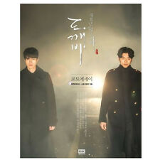 Goblin Photo Essay Book 350p Korean Drama DOKEBI Gongyoo Lee dong wook K-DRAMA