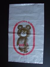 RARO OLIMPIADI MOSCA 1980 Carrier Bag Mishka