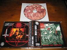 Surrender of Divinity / Oriental Hell Rhythmics JAPAN+2 Mayhem Darkthrone OOP *L