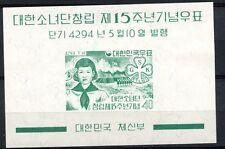 South Korea 1961 SG#MS397 Girl Guide Movement MNH M/S #A68667