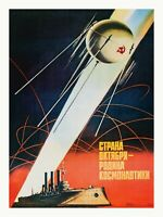 #JS02 Soviet Russian WW2 Propaganda Poster Print GERMAN TANK WON/'T GET THROUGH