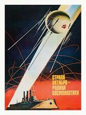 "Soviet Russian Space Propaganda Poster Print GAGARIN! PEACE! SCIENCE! 18x24"" ☭"