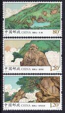 CHINA 2015-14 QUINGYUAN MOUNTAIN * stamp set of 3 * U.S. CAT. #4287-89