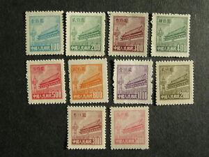 China 1950, R4, Mi. 67-76 * postfrisch (91133)