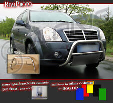 SSANGYONG REXTON 06+ LOW BULL BAR WITHOUT AXLE BARS +GRATIS!! STAINLESS STEEL!