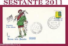 SAN MARINO, FDC ROMA  , 12/7/1979  14° TORNEO DELLA BALESTRA   (92)