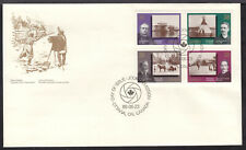 CANADA #1240a 38c SE-TENANT BLOCK/4  on 1989 FIRST DAY COVER