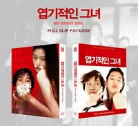 My Sassy Girl - Blu-ray Full Slip Case Limited Edition (Korean, 2019) 1000copies