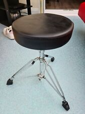 More details for drum throne stool
