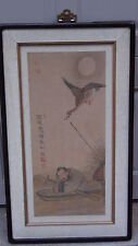 ANTIQUE 19c CHINESE WATERCOLOR PAINTING ON SILK OF A  SLEEPING FISHERMAN SIGNED