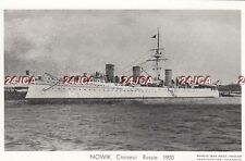 "Imperial Russian Navy Real Photo. ""Novik"" Cruiser. Sunk, Salvaged. ""Suzuya"" 1900"
