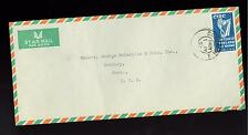 1953 Corgaigh Ireland cover to USA Stamp # 148