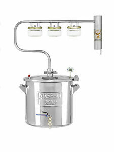 "Home Alcohol Distiller Moonshine Still ""Ray"" STAINLESS 5, 6, 7, 10 gallons"