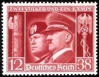 DR Nazi 3rd Reich Rare WW2 Stamp Hitler Mussolini Head Swastika Fascist Alliance