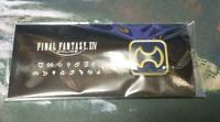 Final Fantasy XIV Warrior Job Pin Badge SQUARE ENIX