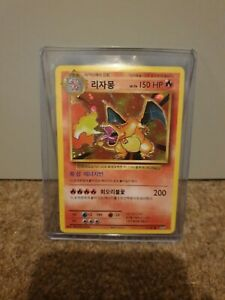 MINT Charizard Evolutions Holo 11/100 Korean Pokemon Card CP6 Base Set Artwork