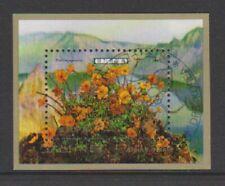 Corea - 1989, plantas alpino Hoja-F/U-SG MSN2909