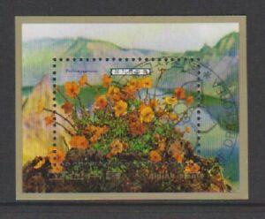 Corée - 1989, Alpine Plantes Feuille - F/U - Sg MSN2909