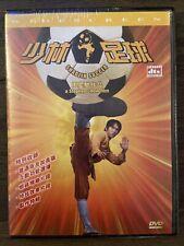 New Shaolin Soccer Stephen Chow Film Hong Kong Kung Fu Martial Arts Action Dvd