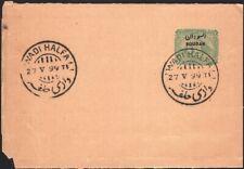 SUDAN,1899. Wrapper H&G 2, Wadi Halfa