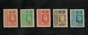 Thailand Stamps , Victory issue 1918