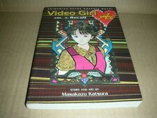 Video Girl Ai Volume 3 Manga in English VIZ 1st Edition