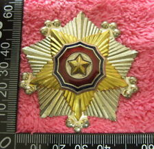 Order of National Flag 2nd Class TYPE 5-9  Medal wholesale Korea