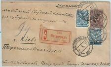 70104 - USSR  Russia  - POSTAL HISTORY - Registered STATIONERY  COVER  19017