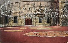BR45548 Cairo interieur of the mosque of Mohamed ali egypt