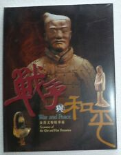 War and Peace: Treasures of Qin and Han Dynasties Hong Kong China Art Exhibition
