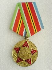 USSR Soviet Russian Military Medal For Strengthening of Brotherhood in Arms COPY