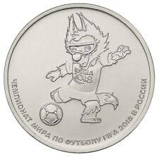 RUSSIA 25 RUBLES 2018 THE WORLD CUP FIFA IN RUSSIA 2018 - ZABIVAKA