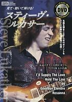 Steve Lukather Instructional Book Japanese Young Guitar Magazine w / DVD TOTO