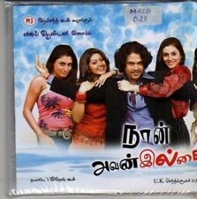 (AT161) Naan Avan Illai, Soundtrack - 2006 CD