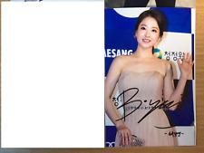 Park Bo Young 4x6 Photo Korean Actress KPOP autograph hand signed USA Seller B6