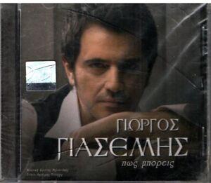 Giorgos Giasemis - Pos Mporeis / Greek Music CD Single 4tr 2008 Sofia Vossou