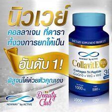 Active Newway Colla VitE 1000+ Collagen Tri Peptide JAPAN 30 Caps Premium White