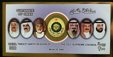 OMAN 29th GCC SUPREME COUNCIL MEETING MNH MS