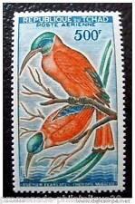 TCHAD timbre stamp aérien yvert et tellier n°7 n**