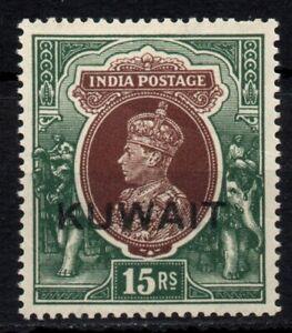 Kuwait 1939 15r Brown & Green SG 51w MM