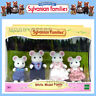 NEW SYLVANIAN FAMILIES WHITE MOUSE FAMILY  DOLL FIGURE SET 4121
