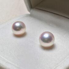 8.5-9mm Aurora 天女 Rare Akoya Pearl Pink Japan Wholesale loose 1pair 2p